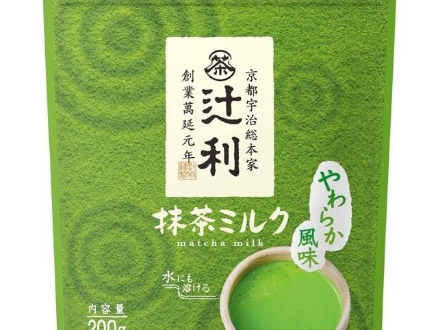 trà xanh matcha nhật
