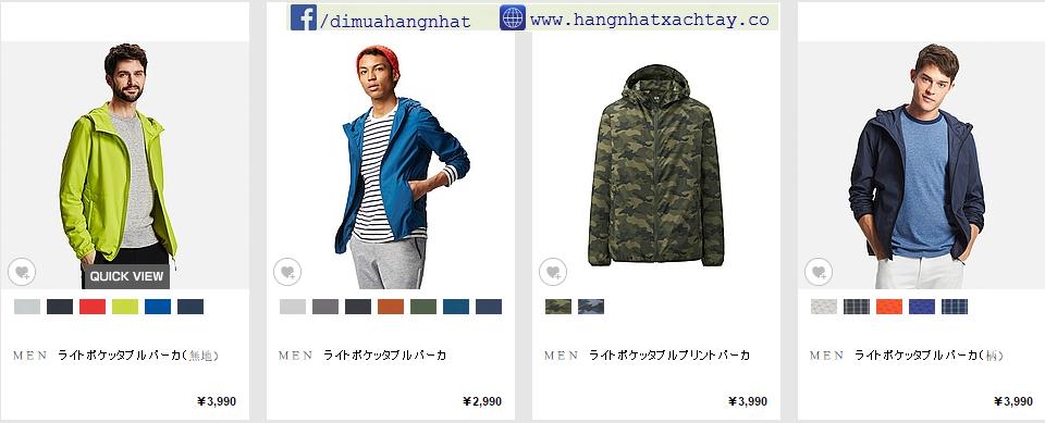Một số mẫu áo chống nắng Uniqlo cho Nam