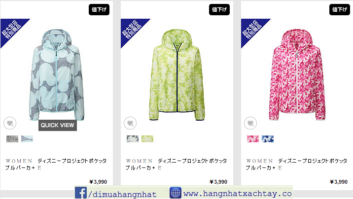Một vài mẫu áo chống nắng dành cho Nữ